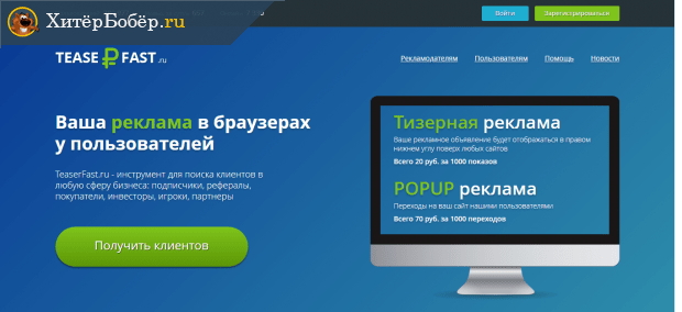 minden kereset az interneten beruházások nélkül)