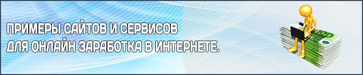 mini befektetés az interneten)
