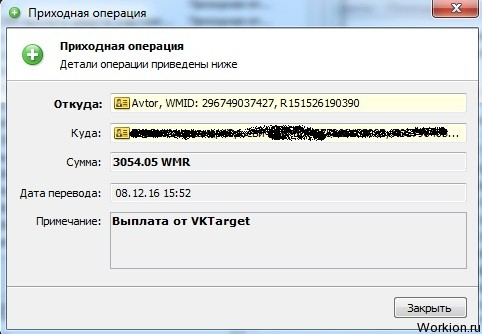 működő rendszer az interneten történő pénzkeresésre)