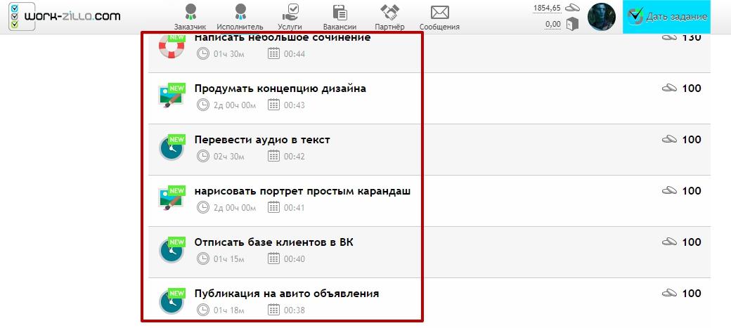 napi bevételek az interneten)