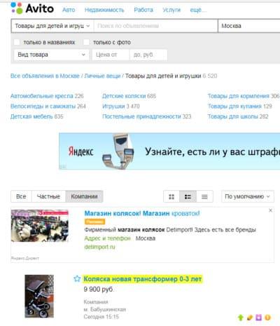 pénzt keresni az interneten a levelezőlisták segítségével)