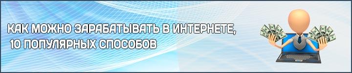 társult program bevételei az interneten mindenki számára)
